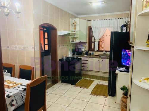 Casa Para Venda Ou Permuta, Bairro Cidade Jardim Ii, Jundiaí - Ca09623 - 34789848