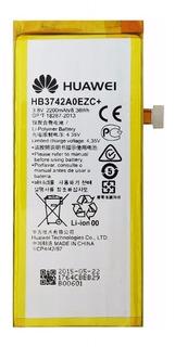 Bateria Huawei P8 Lite Y P9 Lite