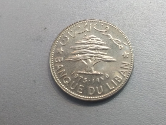 Moneda Líbano 50 Piastras, 1975 Níquel Km# 28 Lote 3018