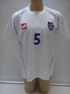 Camisa De Futebol Da Servia E Montenegro Lotto # 5 Vidic - R