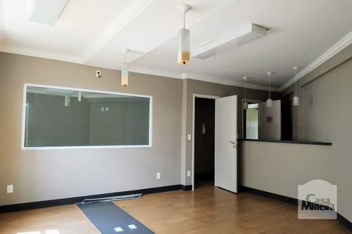 Imagem 1 de 8 de Sala-andar À Venda No Savassi - Código 233206 - 233206