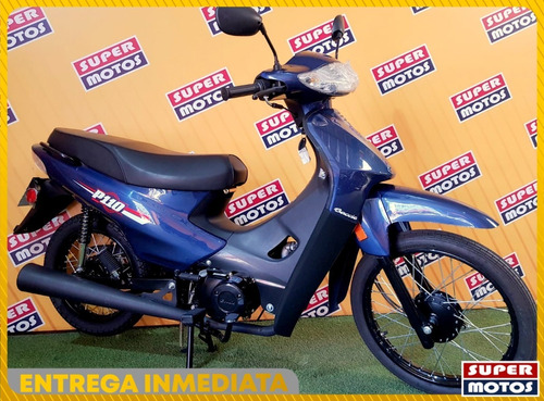 Baccio P 110 Baccio Px110 Baccio Classic 125