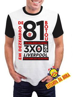 Camisa Do Flamengo Dezembro De 81