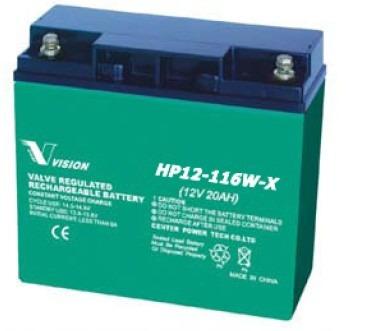 Bateria Vision Hp12-116w Ups Motos De Agua Motos