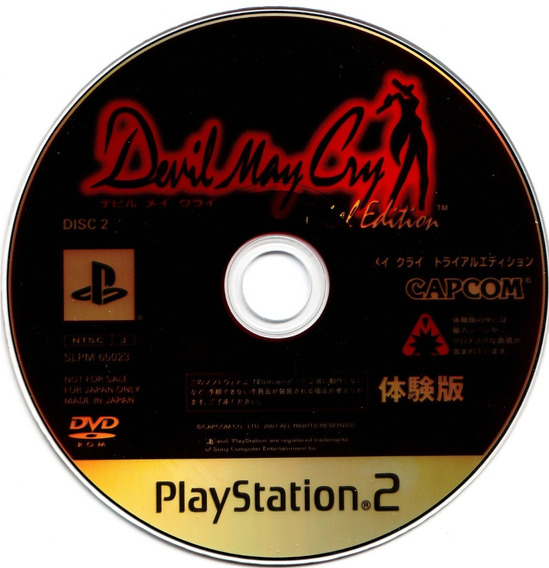 Devil May Cry Trial Edition Ps2