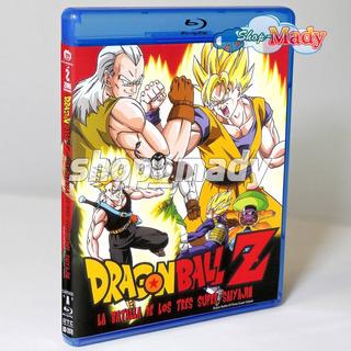 Dragon Ball Z La Batalla De Los Tres Super Saiyajin Blu-ray
