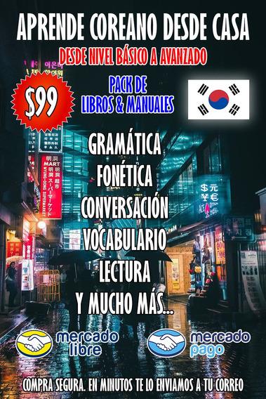 Aprendé Coreano Desde Casa