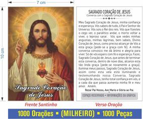 Santinho Sagrado Coração De Jesus (milheiro Para Promessa)