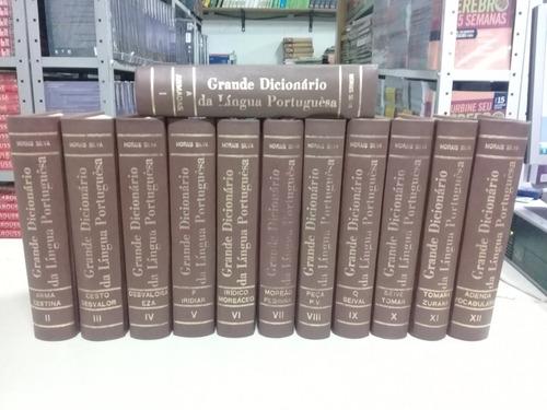 Grande Dicionário Da Língua Portuguesa - 12 Volumes | Mercado Livre