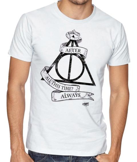 Camiseta Camisa Unissex Blusa Harry Potter Reliquias -011