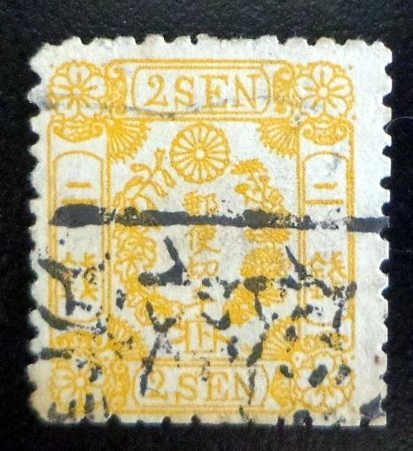 Japón, Sello Yv. 26 2 Sen Amarillo P7 1874 Usado L9414
