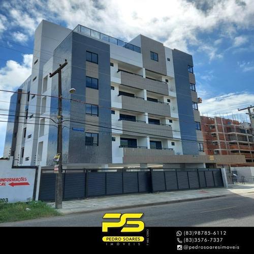 Imagem 1 de 13 de Cobertura Com 3 Dormitórios À Venda, 142 M² Por R$ 555.000 - Jardim Cidade Universitária - João Pessoa/pb - Co0090