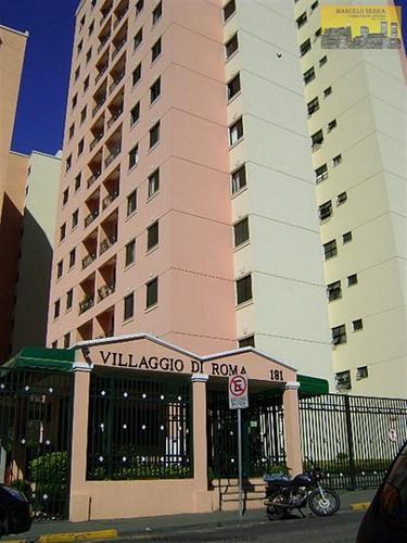 Imagem 1 de 29 de Apartamentos À Venda  Em Jundiaí/sp - Compre O Seu Apartamentos Aqui! - 1471474