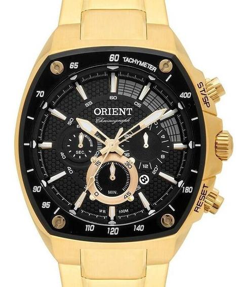 Relogio Orient Masculino Quadrado Dourado - Mgssc021a P1kx