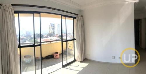 Imagem 1 de 15 de Apartamento Em Vila Dom Pedro I - São Paulo , Sp - 11055
