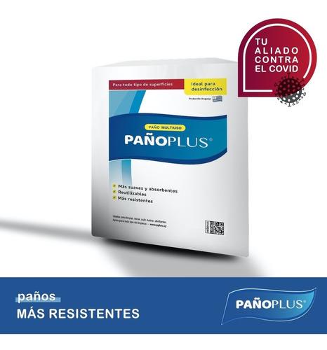 Imagen 1 de 4 de Pañoplus Classic - Paquete Blanco Liso 2,5kg  (30cm X 35cm)