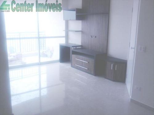 Imagem 1 de 8 de Apartamento - Vila Gumercindo - Ref: 2630 - V-76645