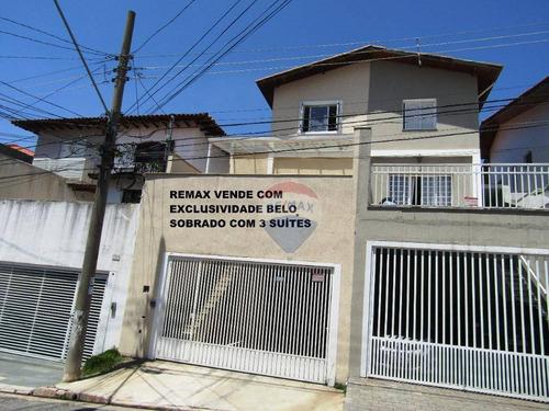 Imagem 1 de 30 de Sobrado Com 3 Suítes No Jardim Bonfiglioli - So0273