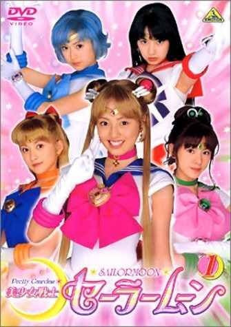 Dvd Sailor Moon Live Action - Serie Completa + Special Act