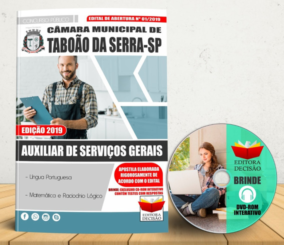 Apostila Concurso Taboão Da Serra Auxiliar Serviços Gerais