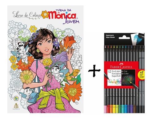 Livro De Colorir Turma Da Mônica Jovem + 12 Lápis De Cor