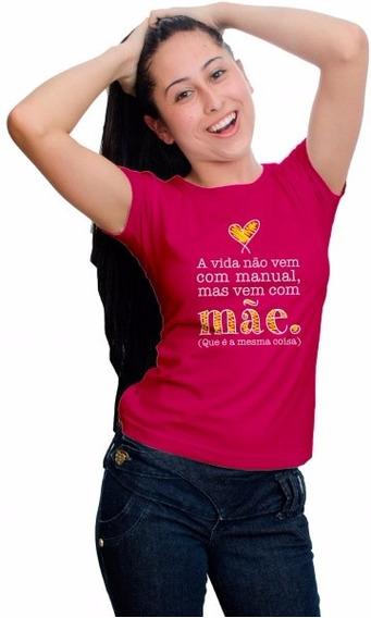 Camiseta - Manual Mãe