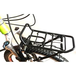 Portaequipaje Delantero Bicicleta R26-29 Aluminio C/cierre