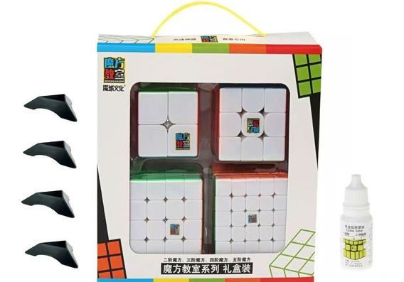 Kit Box Cubo Moyu Mofangjiaoshi + 4 Bases + Lubrificante