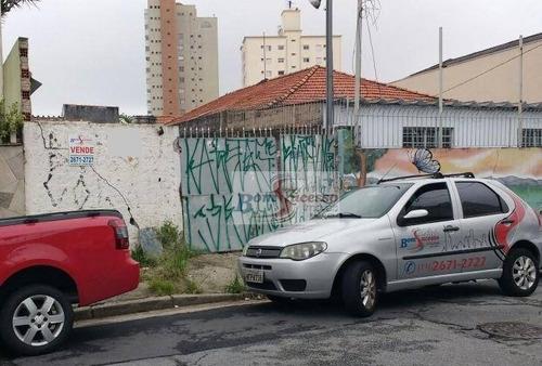 Imagem 1 de 2 de Terreno À Venda, 300 M² Por R$ 730.000,00 - Vila Carrão - São Paulo/sp - Te0265