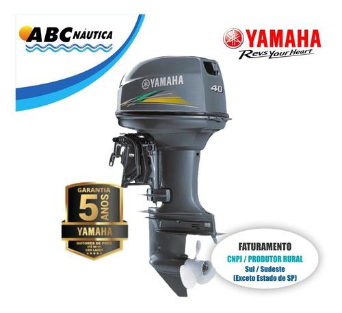 Imagem 1 de 10 de Motor De Popa Yamaha 40hp Comando -  Leia Anúncio