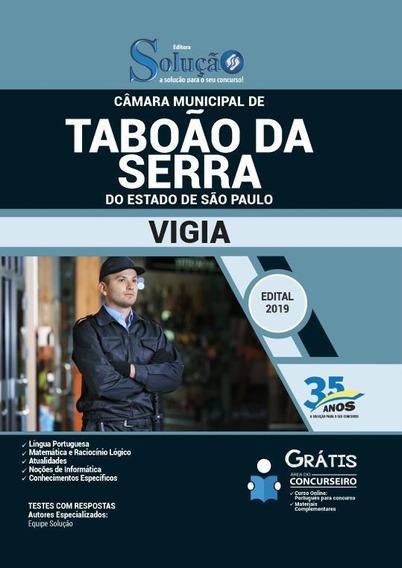 Apostila Câmara Taboão Da Serra Sp 2019 Vigia