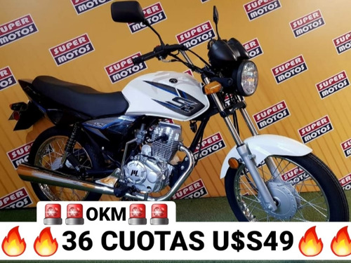 Motomel S2 125 Financiacion 100% Tomamos Tu Moto Usada !!
