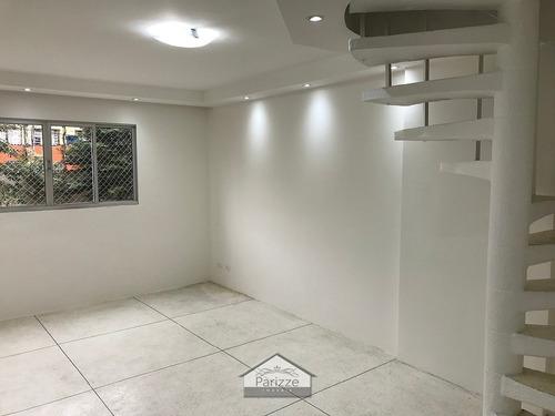 Apartamento Duplex Na Freguesia Do Ó - 7107-1