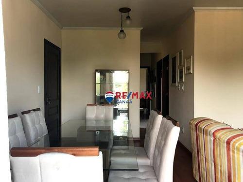 Imagem 1 de 22 de Apartamento - Ref: Ap0825