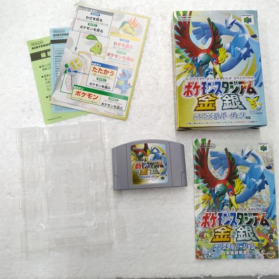 Jogo Pokemon Gold Silver Original Japonês Nintendo 64 - N64