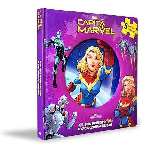 Imagem 1 de 4 de Capitã Marvel  Meu Primeiro Livro Quebra-cabeças