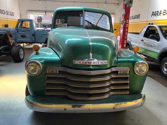 Chevrolet Boca De Sapo