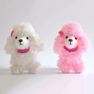 Caniche De Peluche Perro Con Correa Rosa Y Blanco Importado