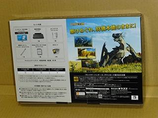 Accesorios,nintendo 3ds Monster Hunter 4 Hunter Pack Edi..