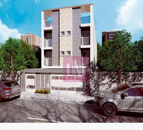 Cobertura Com 2 Dormitórios À Venda, 78 M² Por R$ 415.000,00 - Campestre - Santo André/sp - Co0828