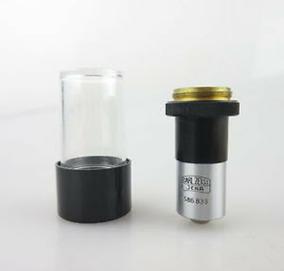 Objeviva , Microscópio Zeiss