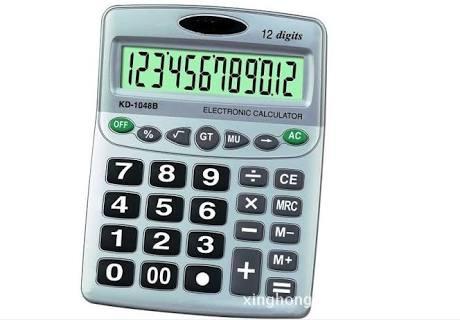 Calculadora 12 Digitos 1048b