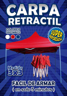 Lona Retractil 3x3 Reforzada. 100% Reforzada .