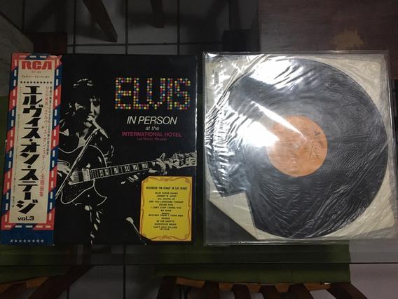 Lp Elvis Presley - In Person (japão)