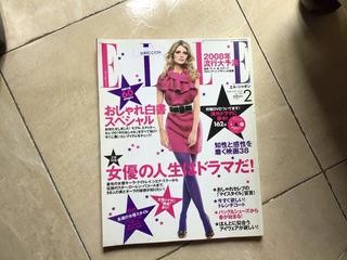 Revista Elle Japonesa Moda Febrero 2008