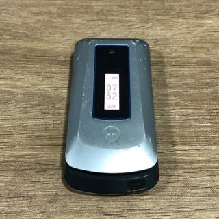 Motorola W403 Dual Band, Música, Bluetooth E Rádio Fm