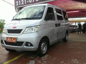 Rely Van