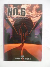 No. 6 Novel Volume 1
