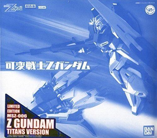 Traje Movible Z Gundam Titans Ver Edición Limitada