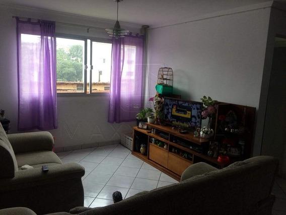 Apartamento Para Venda, 2 Dormitórios, Vila São José (cidade Dutra) - São Paulo - 14236